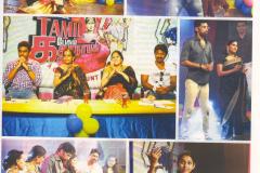 tamil-kadanayaki